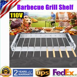 Electric Grill Diy Portable Camping Barbecue 110v Outdoor Cooking Shelf Skewer