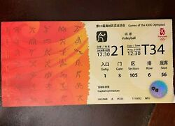 2008 Beijing Olympic Games Ticket Stubs, Aug 20-23, And Ohc Lounge Passes