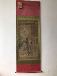 Collection Of Chinese Antiques The Landscape Paintings Of Guan Guan Ang In Yuan