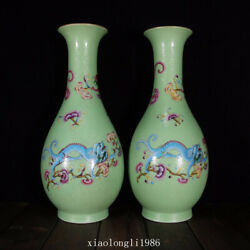 15.2a Pair China Old Antique Qing Dynasty Qianlong Pastel Dragon Pattern Vase