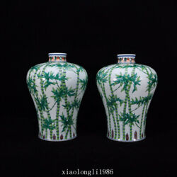 A Pair Old China Antique Qing Dynasty Yongzheng Multicolored Bamboo Pattern Vase