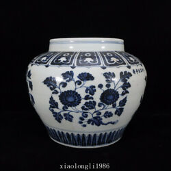 Old China Antique Later Week Firewood Kiln Blue And White Flower Pattern Jar