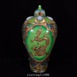 Rare Old China Antique Qing Dynasty Lacquer Thread Gilding Dragon Pattern Vase