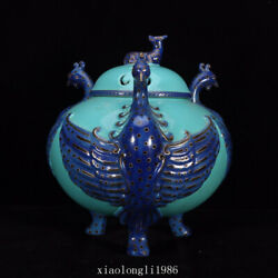 Rare Old China Antique Qing Dynasty Blue Glaze Tracing Gold Phoenix Type Censer