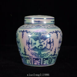 Collection Old China Antique Qing Dynasty Blue And White Veins Of Phoenix Jar