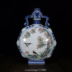 China Old Antique Qing Dynasty Blue And White Pastel Flower And Bird Flat Bottle