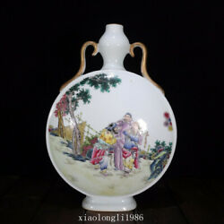 Collection China Old Antique Qing Dynasty Pastel Gilding Figure Pattern Vase