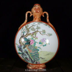 China Old Antique Qing Dynasty Qianlong Pastel Inscription Flower And Bird Vase