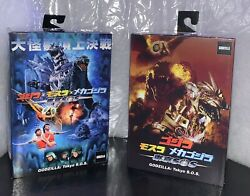 Neca 6 Godzilla Tokyo Sos Figure And Target Exclusive Variant Discontinued New
