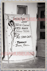 40s Ww2 Japan Tokyo Sexy Women Lady Dancer Beer Hall Sign Ads Old Photo 25624
