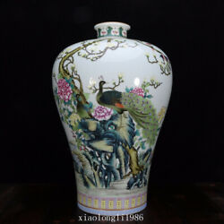 Gold Plated Flower And Bird Vase Of Chinese Ancient Porcelain In Qing Dynasty