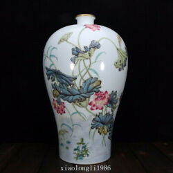 China Qing Dynasty Ancient Porcelain Old Tire Pastel Gold-plated Bird Vase