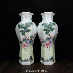 16andldquo A Pair China Qing Dynasty Ancient Porcelain Pastel Figure Pattern Vase