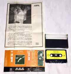 The Smiths 1986 The Queen Is Dead Taiwan Obi Yellow Cassette Tape Promo Insert