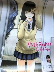 Ny Comic Con 2021 Mieruko Chan Double Sided Poster