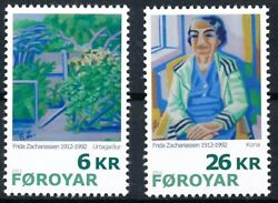 [i1814] Faroe 2011 Painting Good Set Of Stamps Very Fine Mnh