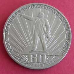 Russia 1982 60th Anniversary Of The Soviet Union Commemorative One Rouble