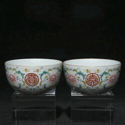 4.4 Qianlong Chine Qing Famille Rose Porcelaine Dynasty Flower Bowl Pair