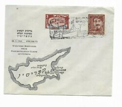 1949 Judaica Israel Kkl Stamps Old Cover Welcome From Cyprus Camps