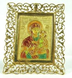 18k 750 Solid Gold Enamel Russian Icon Mother Of God Filigree Picture Frame
