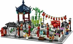 Lego 80107 - Spring Lantern Festival Chinese New Year - New And Sealed
