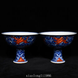 6.7a Pair China Antique Ming Dynasty Blue And White Sea Monster High Foot Bowl