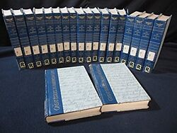 The Annals Of America Great Issues In American Life 20 Volume Set-incl. Ship
