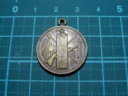 Empire Of Japan Army Special Large Exercise Medal 1921 Taisho Military Antique