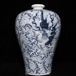 China Ancient Porcelain Ming Dynasty Blue And White Sea Monster Pattern Vase