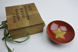 Russo-japanese War Triumphal Memorial Army Minister Gift Cup Military Antique