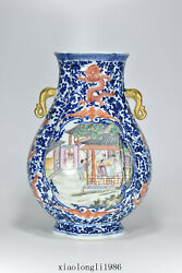 15.2china Antique Qing Dynasty Blue And White People Bat Dragon Pattern Vase