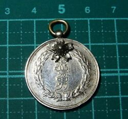 Russo-japanese War Honorary Chapter Commemorating Medal Military Antique Japan