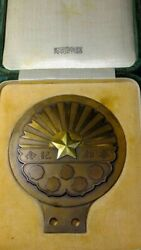Imperial Japanese Army Special Exercise Military Vehicle Plate Antique Japan