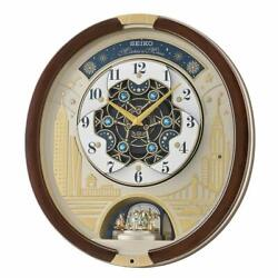 Ornamental Brown Blue Beige Crystal Animated Musical Holiday Hanging Wall Clock