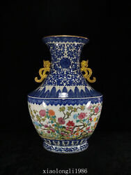 China Antique Qing Dynasty Blue And White Colourful Floral Pattern Binaural Vase