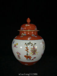12.4china Antique Qing Dynasty Pastel The Ball Floral Pattern Cover Jar