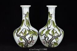 A Pair China Antique Qing Dynasty Yongzheng Green Willow Swallow Pattern Vase
