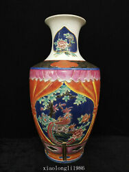 China Antique Qing Dynasty Qianlong Gold Description Flower And Bird Patternvase