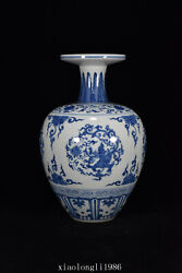 12china Ancient Porcelain Ming Dynasty Blue And White Dragon Pattern Vase
