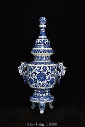 15.6china Antique Qing Dynasty Qianlong Blue And White Floral Pattern Cover Jar