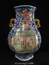 China Antique Qing Dynasty Blue And White Dragon Pattern Historical Figure Vase