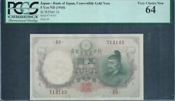 Japan P34 Nd1910 5 Yen Pcgs 64 Very Choice New. Very Rare In This Grade