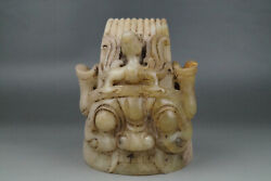 A Collection Chinese Antique Hetian Jade Carving Beast Mask Hair Accessories
