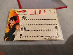 Hero Collection Binder Card. Very Rare 1995. Japan Exclusive.