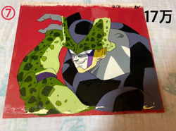 Dragon Ball Cel Picture Dirty Cell Anime Rare Used