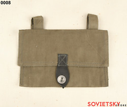 Soviet Mosin Nagant Rifle Canvas Ammo Pouch Reserve Wwii Ussr Russian Red Army
