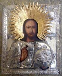 19th Antique Imperial Russian Sterling Silver 84 Christian Icon Oil Almighty