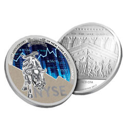200th Anniversary Of New York Stock Exchange 250g Silver Coin Cameroon 2017