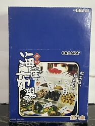 Orcara 112 Scale Seafood Market Dollhouse Miniature Doll Accessories Toy Set