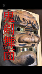 Japanese Traditional Noh Kagura Mask Woodcarving Deviland039s Sword Dance Used